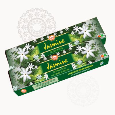 Sakthi-Jasmine